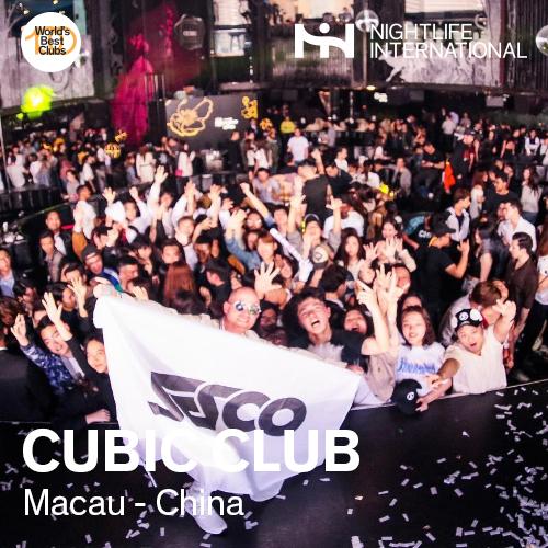 Cubic Macau