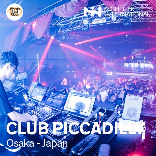 Club Piccadilly Osaka
