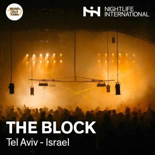 The Block Tel Aviv