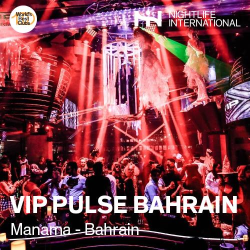 VIP Pulse Bahrain